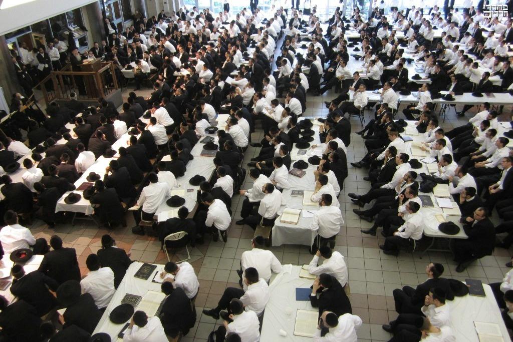 Lakewood Nj News >> Photos: Rav Aryeh Finkel Delivers Shiur at Beth Medrash ...