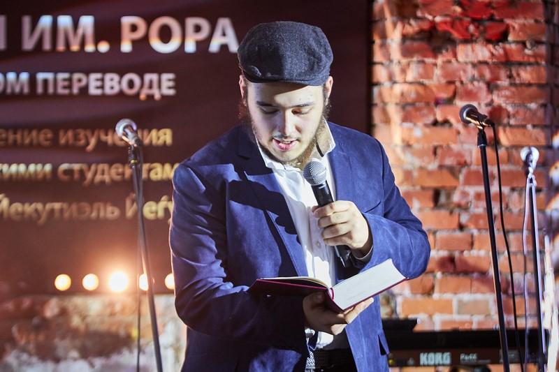 משניות ברוסית כבר קראתם? • צפו בגלריה
