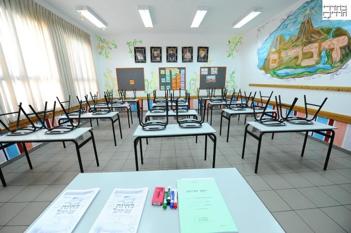 """חשש: 500 תלמידות חרדיות יישארו ללא בי""""ס"""