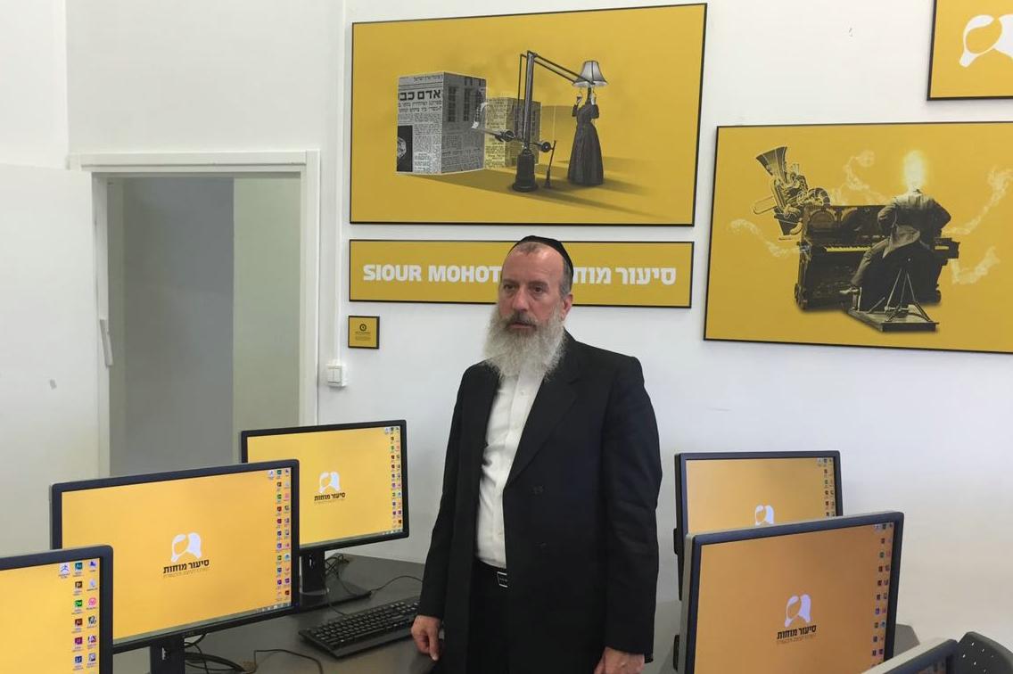 סגן ראש העיר ירושלים סייר ב