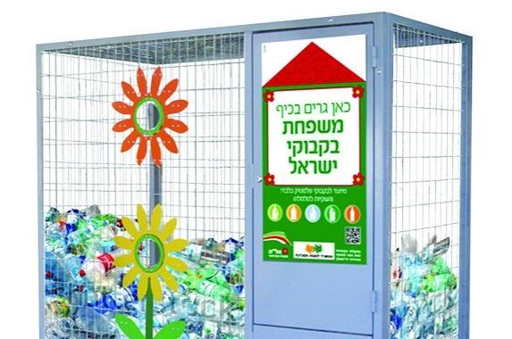 בישראל ממחזרים מעל 56% מהבקבוקים המשפחתיים