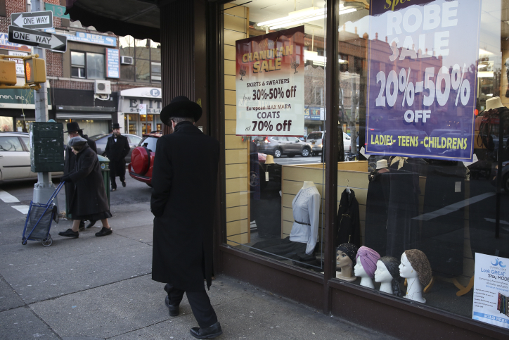 Panic In Borough Park: BB-Gun Shots Fired Into Local Beis Medrish