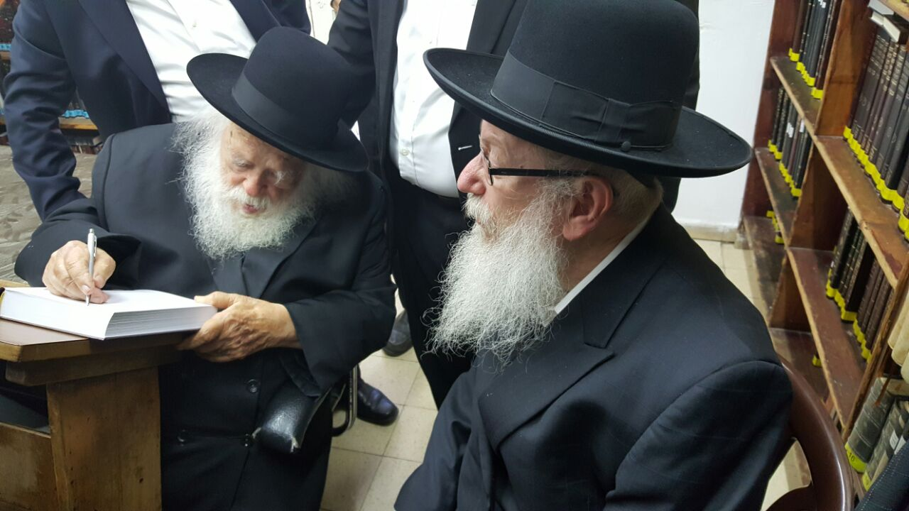 Litzman at Rav Chaim Kanievsky