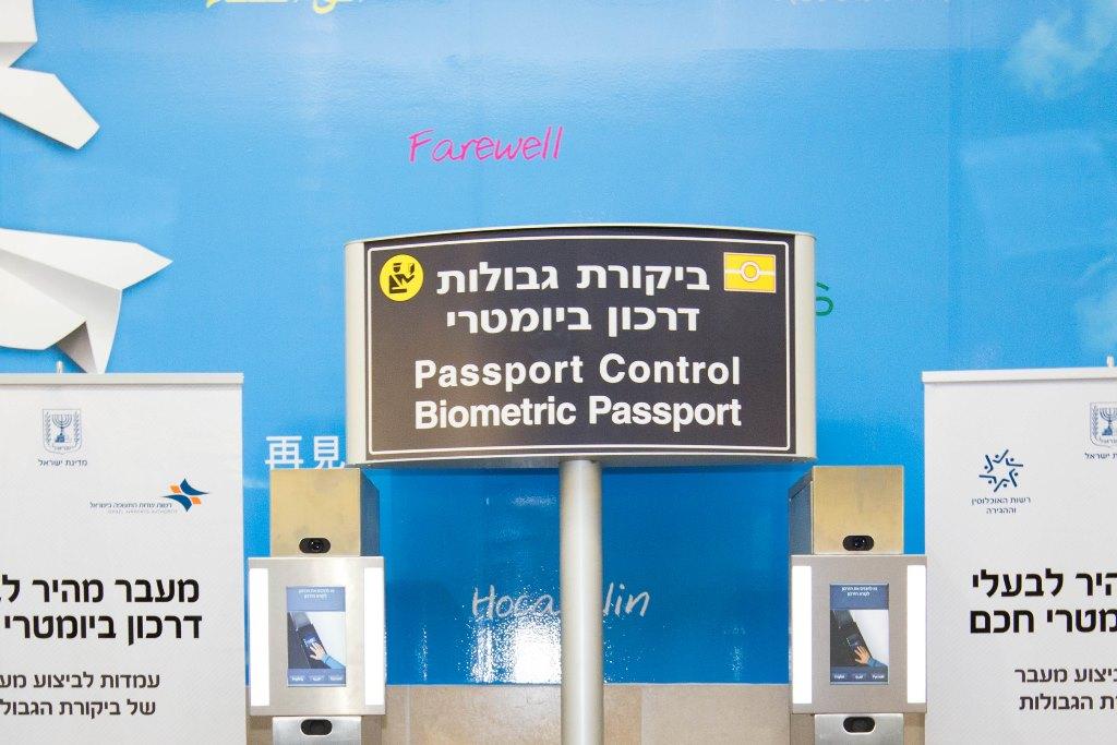 """גם אורח מחו""""ל שבא להרצות בישראל מחויב באשרת עבודה"""