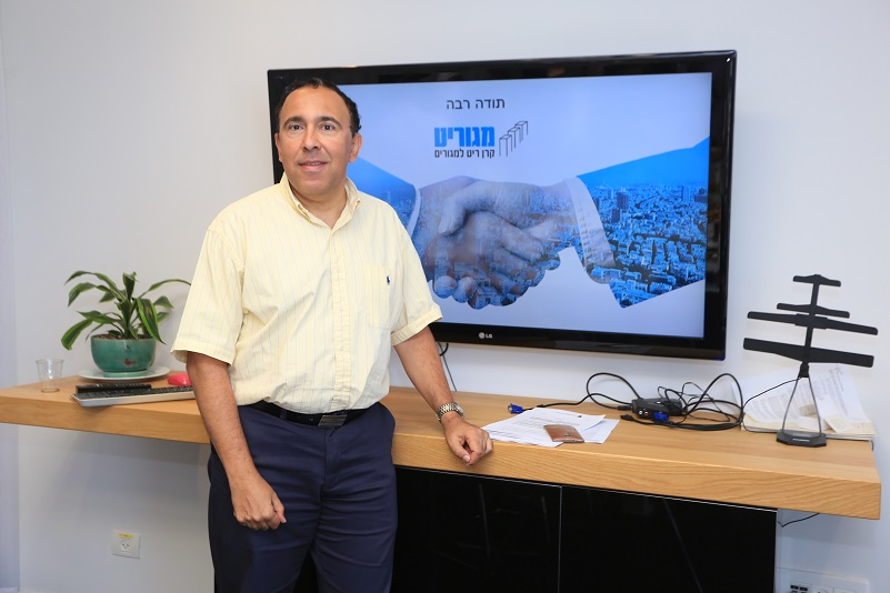 """כמו בארה""""ב: קרן הריט הראשונה בישראל יוצאת לדרך"""