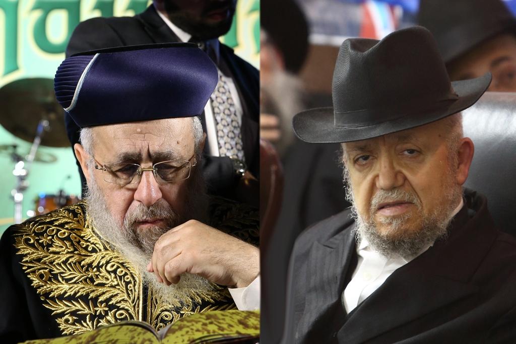 הבהרה: לא לברך על הרבנים עמאר ומאזוז