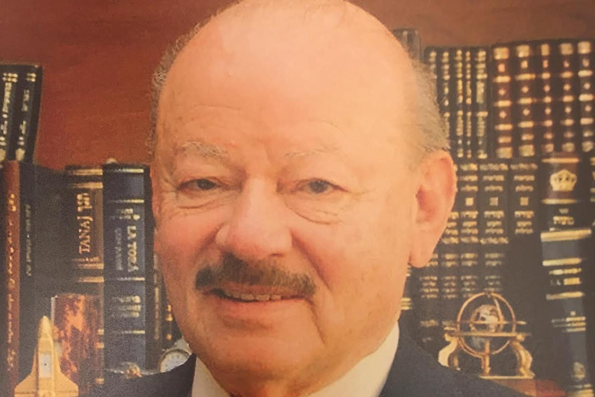 "Mexico:  Philanthropist Marcus Katz z""l passed away"