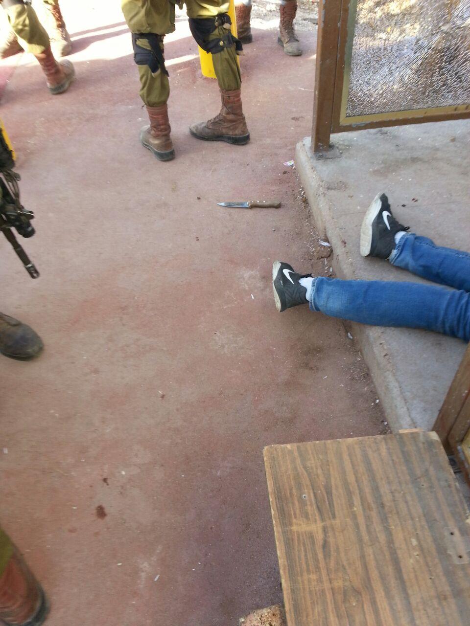 Shabbos Afternoon Stabbing Terror Attack- Terrorist Eliminated