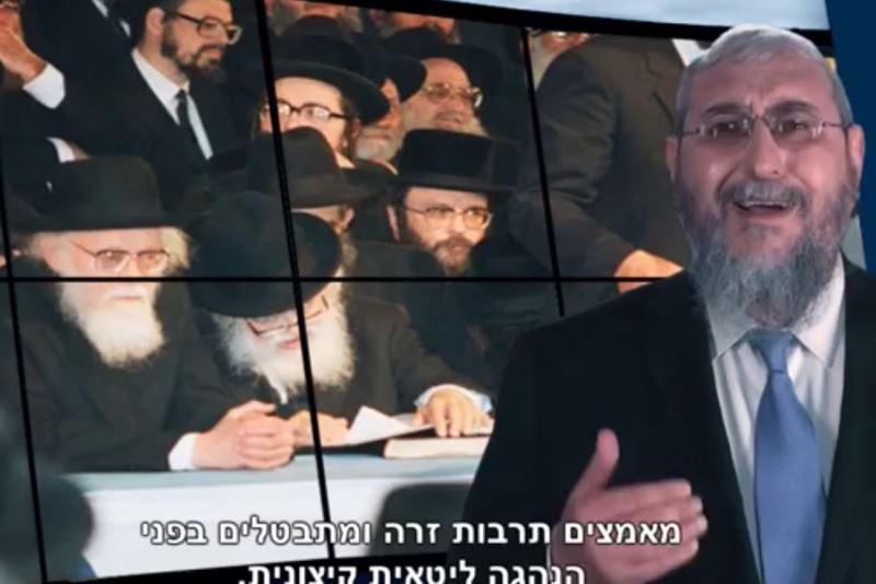 """אמסלם מבזה את גדולי ישראל: """"יהדות ספרד המפוארת נחטפה"""""""
