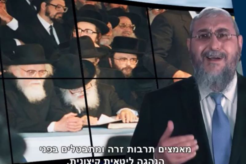 "Amsalem: ""Sephardic vibrant Jewry was stolen""- watch"