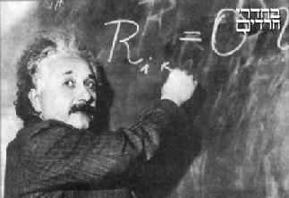 איינשטיין לא טעה: נמצאה שגיאה בניסוי שגילה חלקיקים מהירים מהאור