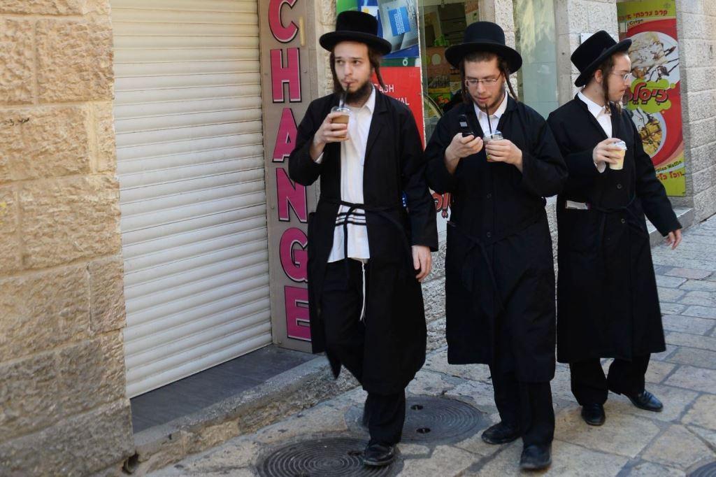 בין הזמנים בירושלים בעדשה של שוקי לרר