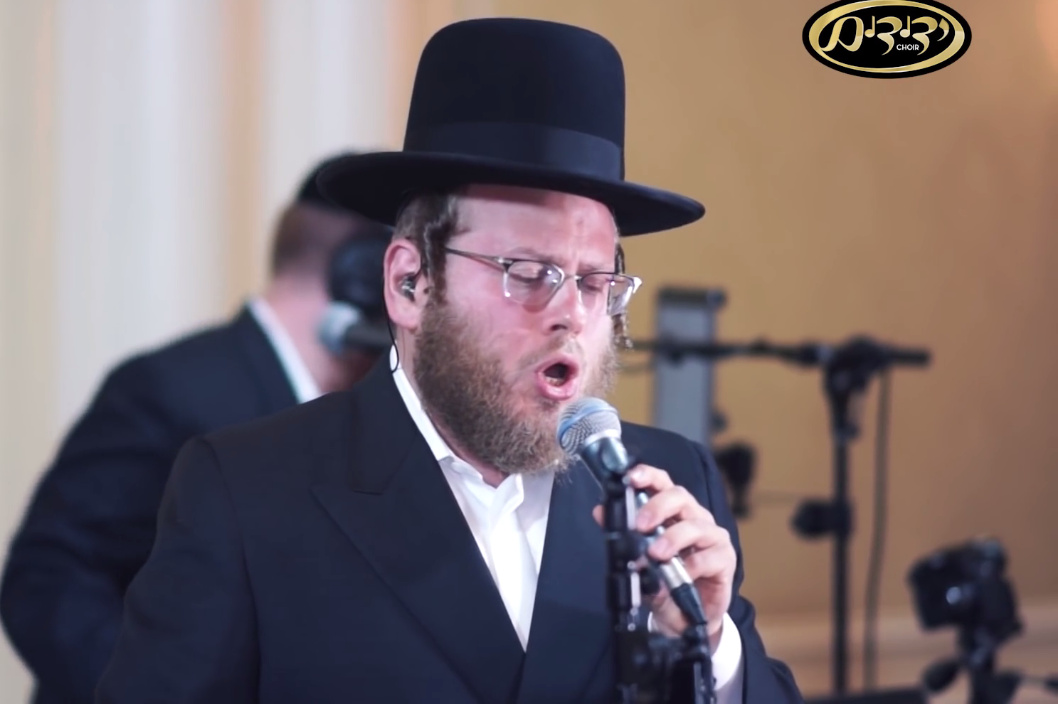 "Falkowitz and Yedidim sing in supplication: ""Sharei Demuos"""