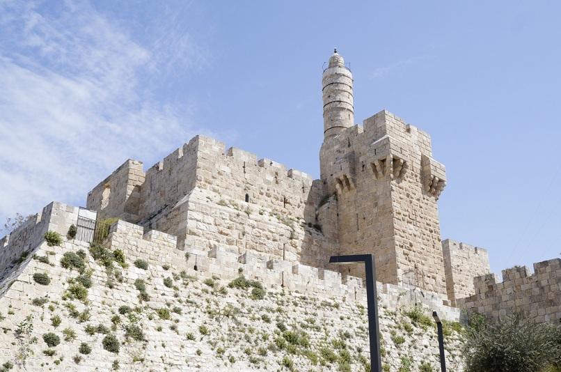 ירושלים – חוויה משפחתית סביב לה
