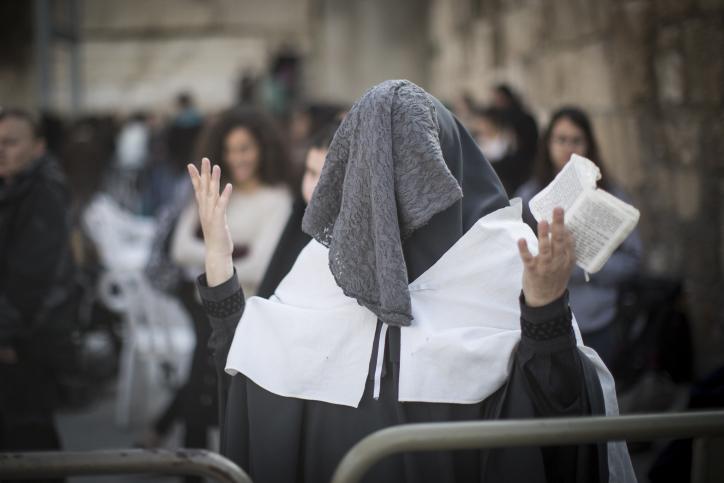"""""""הרפורמה סוג של דת, כמו הנצרות והאיסלאם"""""""