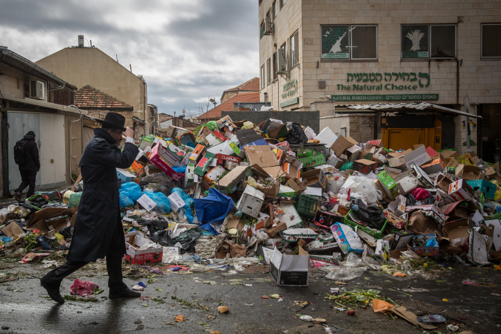 Municipalities Strike Expected Tomorrow In Israel