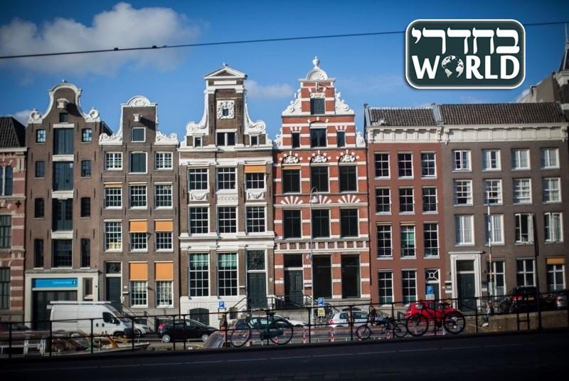 הגשרים, הנהרות והאופניים: צפו באמסטרדם