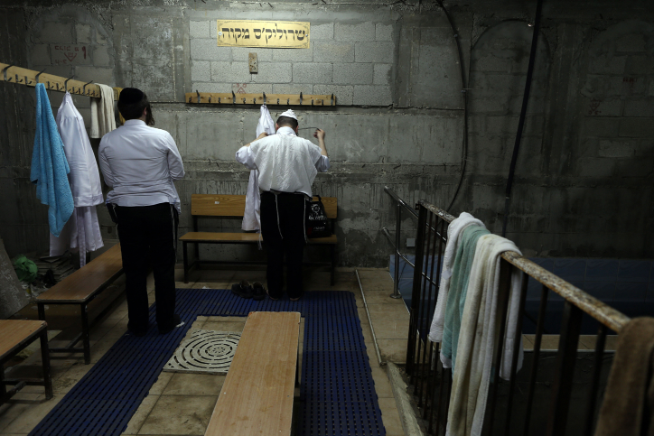 Tragedy in Bnei Brak: Man passes out in mikva and dies