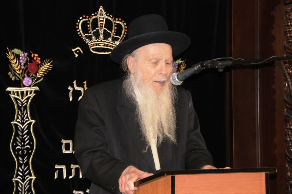 "Hagaon Rav Aryeh Finkel zt""l"
