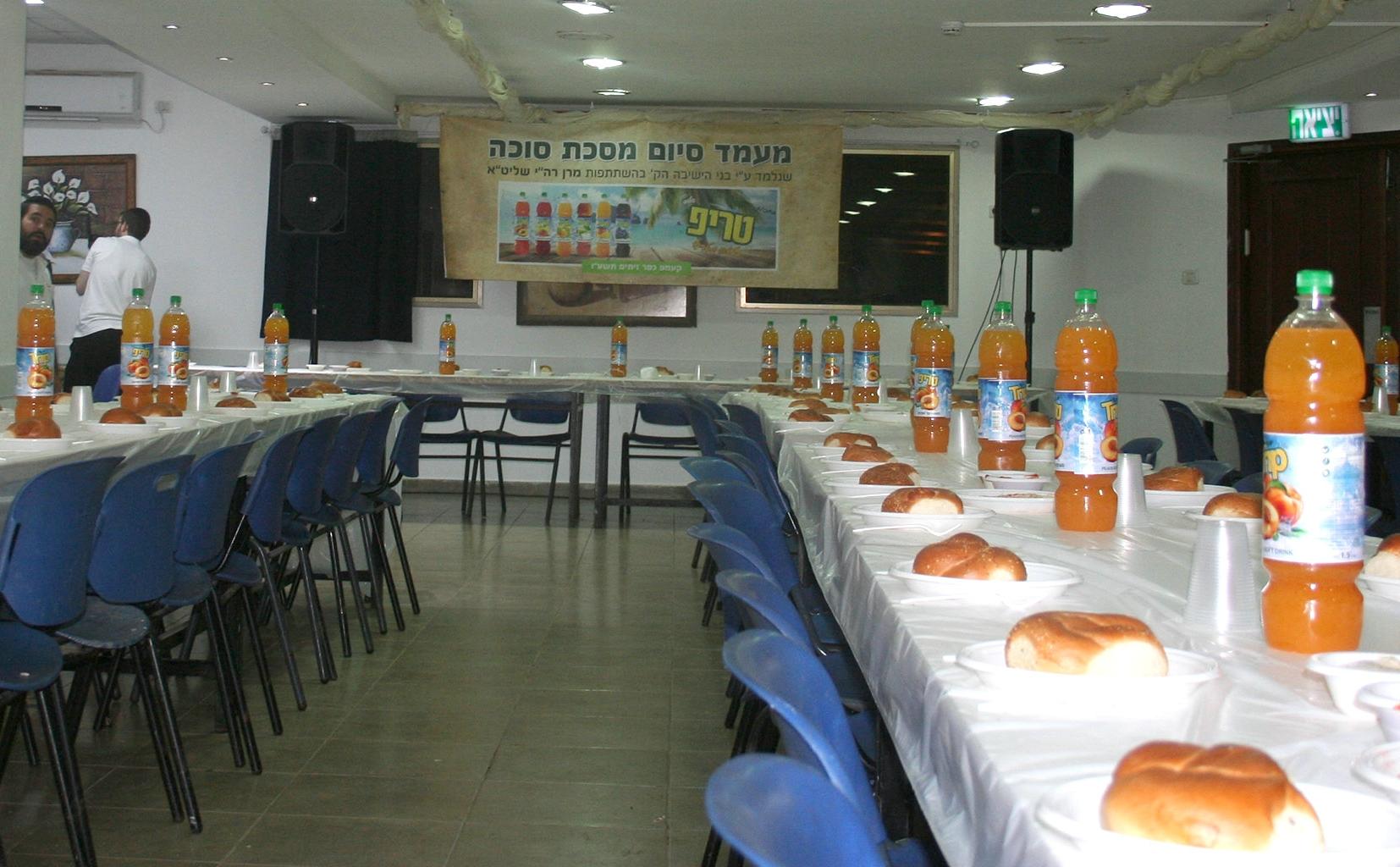 טריפ פלוס העניקה משקאות לתלמידי ישיבות בקמפים