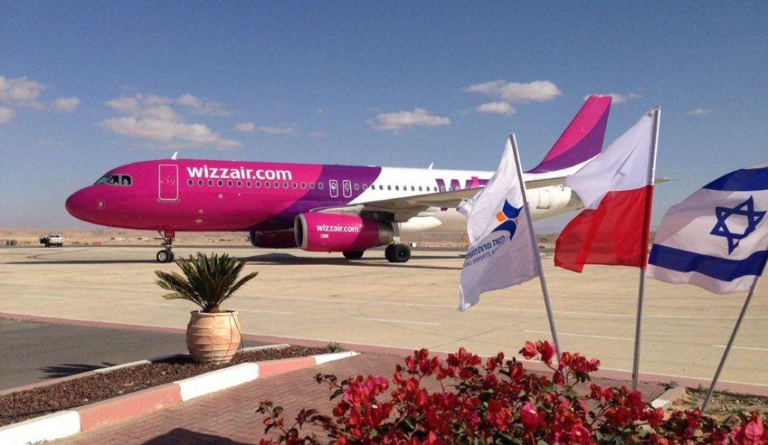 חברת תעופה נוספת מצטרפת לטיסות משדה התעופה בעובדה