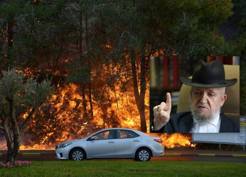 """הרב מאזוז: """"השריפות - בגלל המצעד בי-ם"""""""