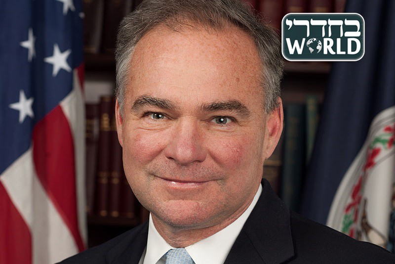 Clinton names Tim Kaine as running mate