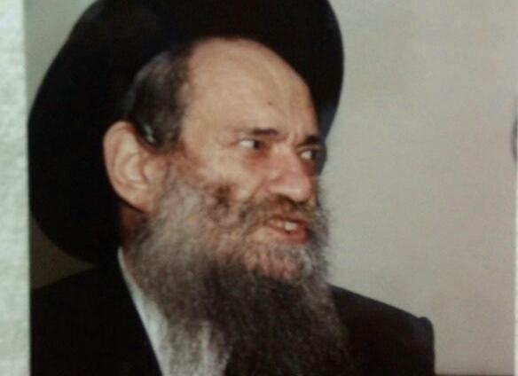 """Rabbi Yosef Dov Fischer zt""""l"""