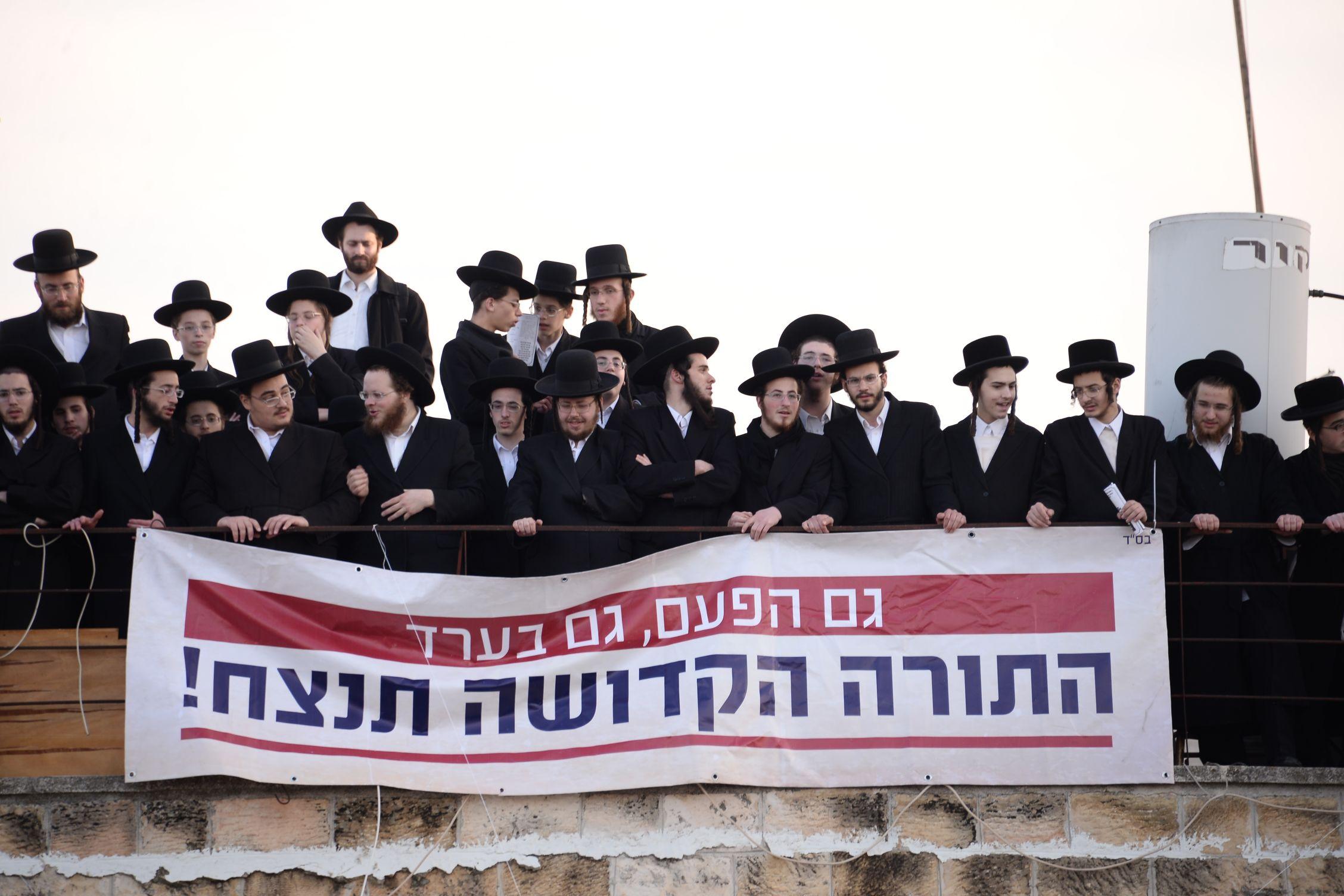 מחאת גור בירושלים: התיעוד של שוקי לרר