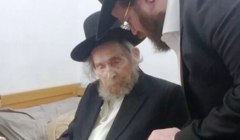 "Please Daven: Hagaon R"" A""L Shteineman Taken To The Hospital This Morning"