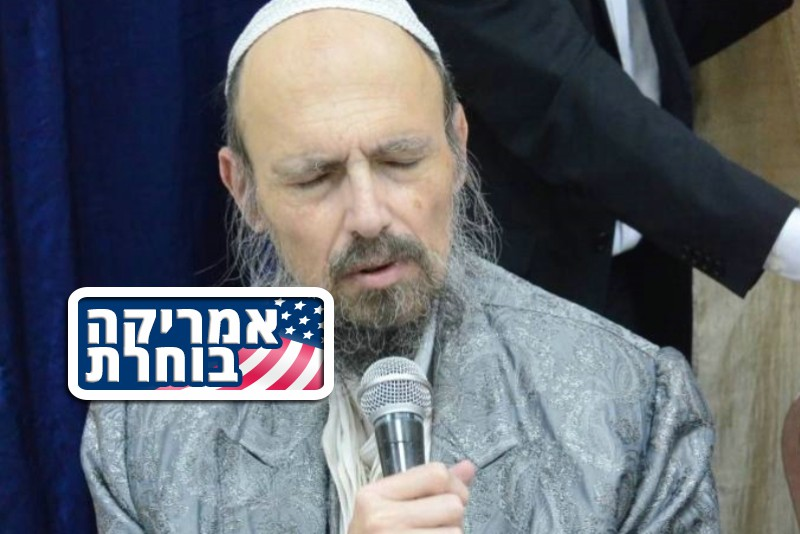"""WE WERE SAVED FROM CLINTON THE AMALEKITE"" SAYS MIKUBEL HARAV KOOK"