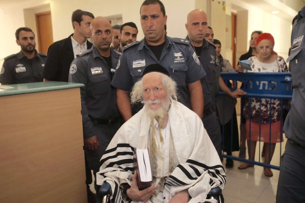Rabbi Berland