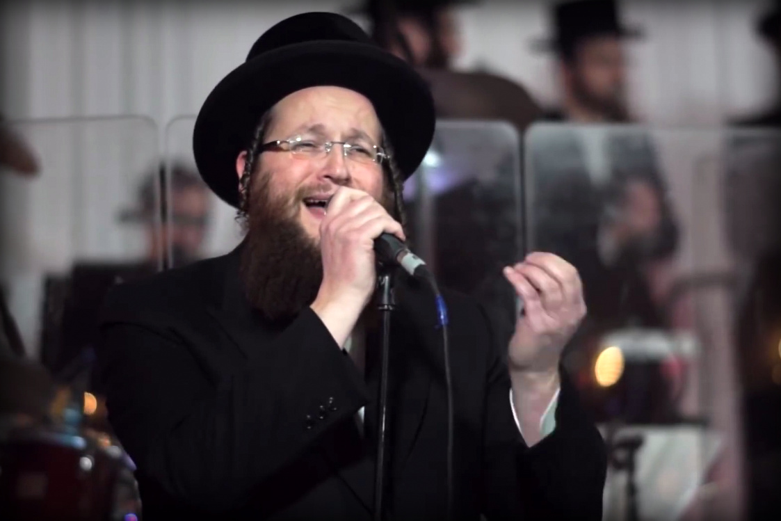 "Shloime Daskal and Yedidim perform: "" shir la"