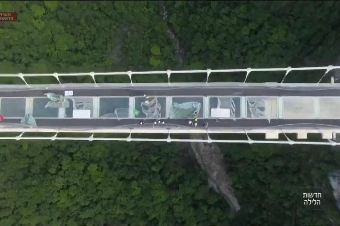 צפו: הסיפור המופלא על הגשר השקוף בסין