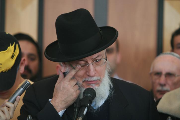 "Rav Yosef Chaim Sitruk zt""l"
