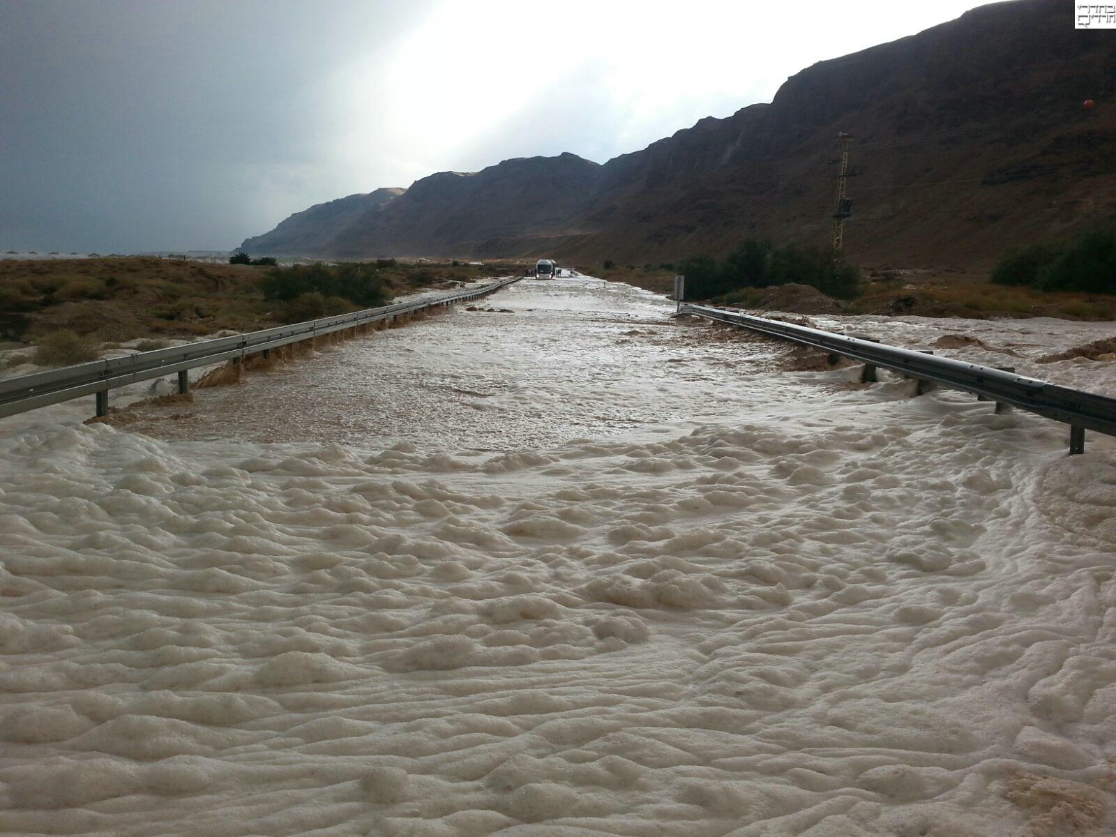 מה רבו מעשיך • צפו: שטפונות במדבר יהודה