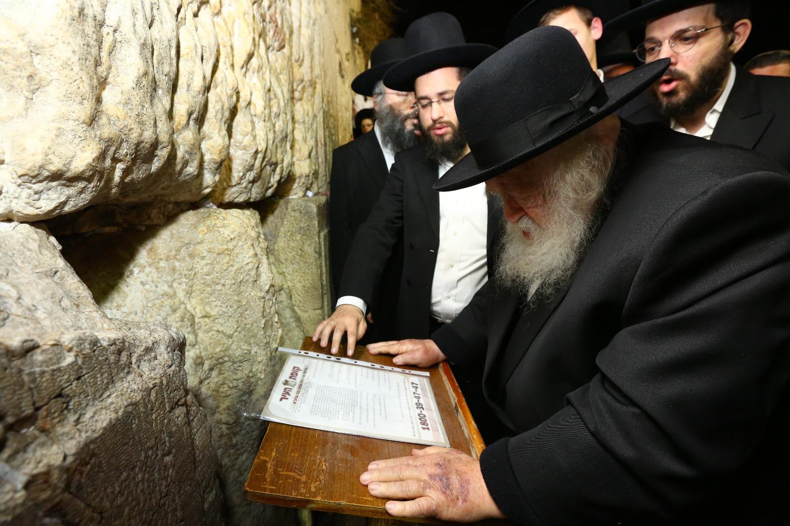 """הגר""""ח קנייבסקי בירושלים • סיקור מיוחד"""