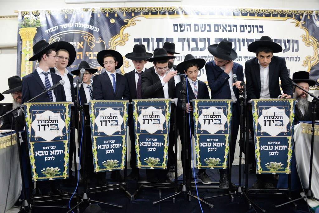 בחורי הישיבות של חיפה ערכו סיום והמשגיחים הגיעו