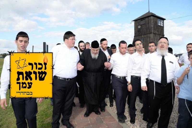 מצמרר: הרב אזרחי זעק בבכי מול תאי הגזים ''שמע ישראל''