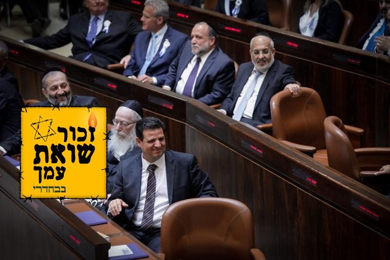 """50 ח""""כים ניצולי שואה כיהנו בכנסת ישראל"""