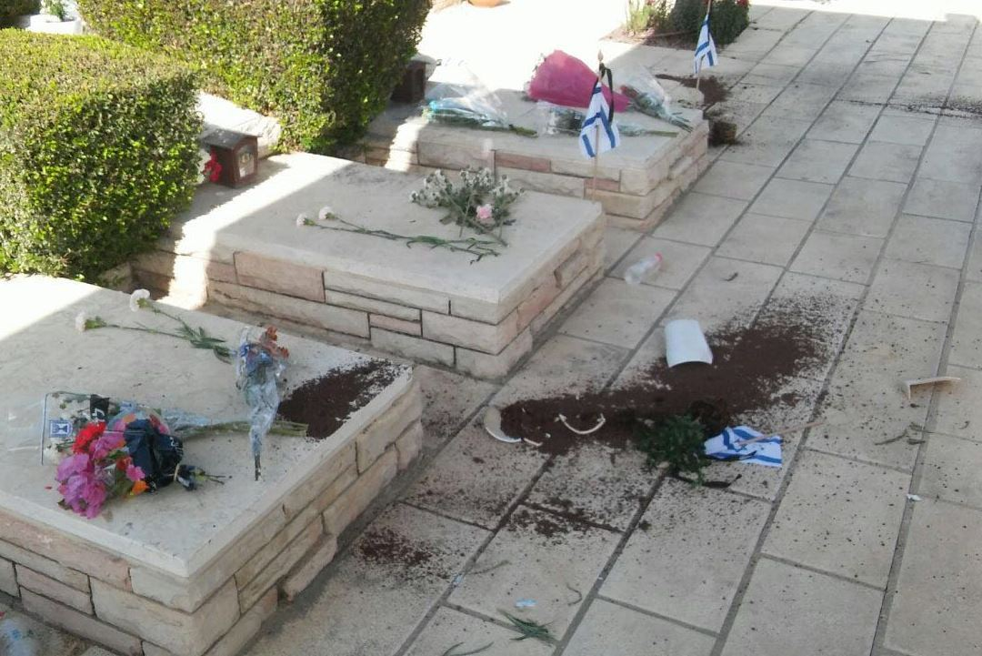 Military Cemetery Vandalized On Yom Ha'atsmaut