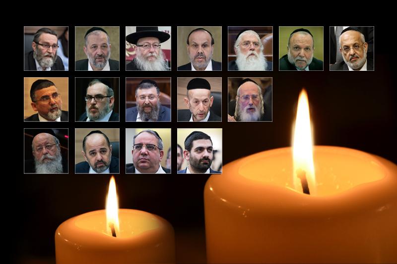אלו נציגים משתתפים בטקסי יום הזיכרון?