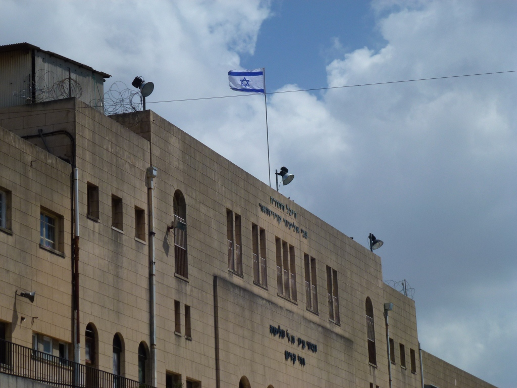 צפו:  תיעוד נדיר של הנפת הדגל בפוניבז