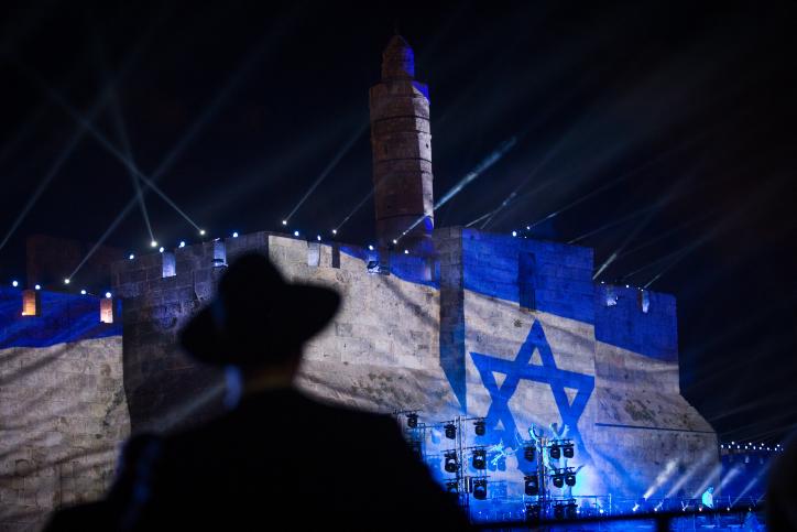אורו של עולם: חומות ירושלים בצבעי הדגל