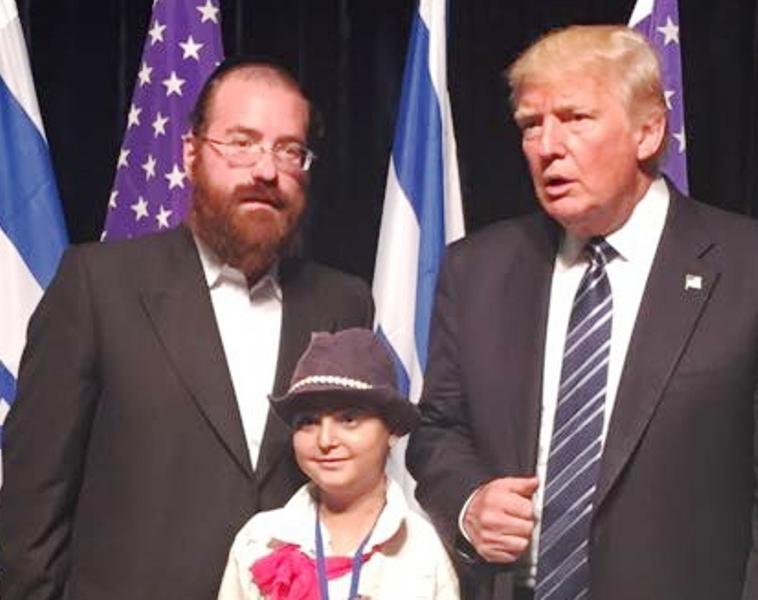 טראמפ הגשים חלום לילדה דתייה חולת סרטן