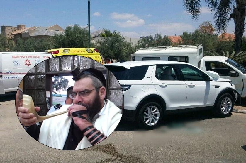 ההרוג בתאונה הקשה: הרב דניאל בר-מוחא