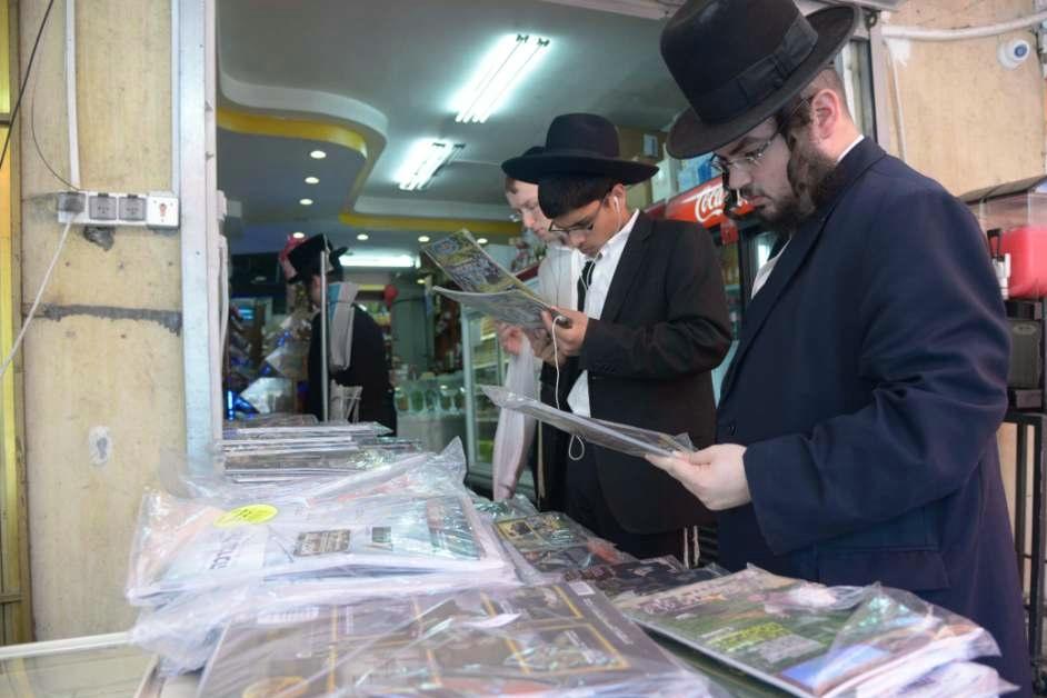 מיוחד: כל שערי עיתוני סוכות מהארץ ומהעולם