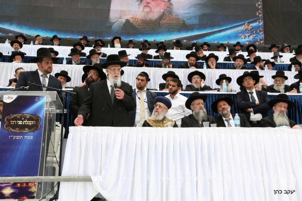 הצטרפו לשידור החוזר: אירוע הענק בירושלים