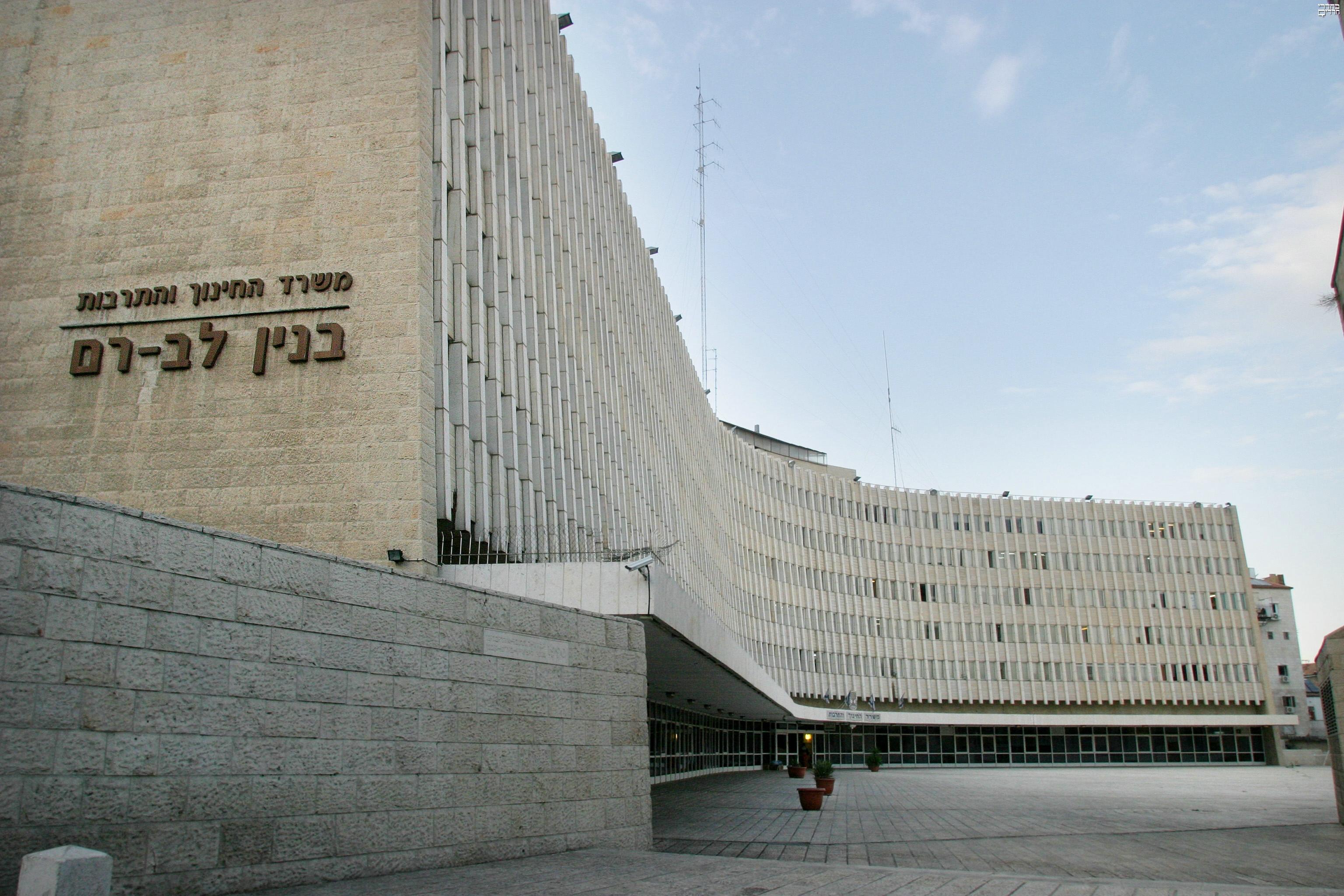 השערוריה באלעד: הרישום לסמינר זלזניק יבוטל