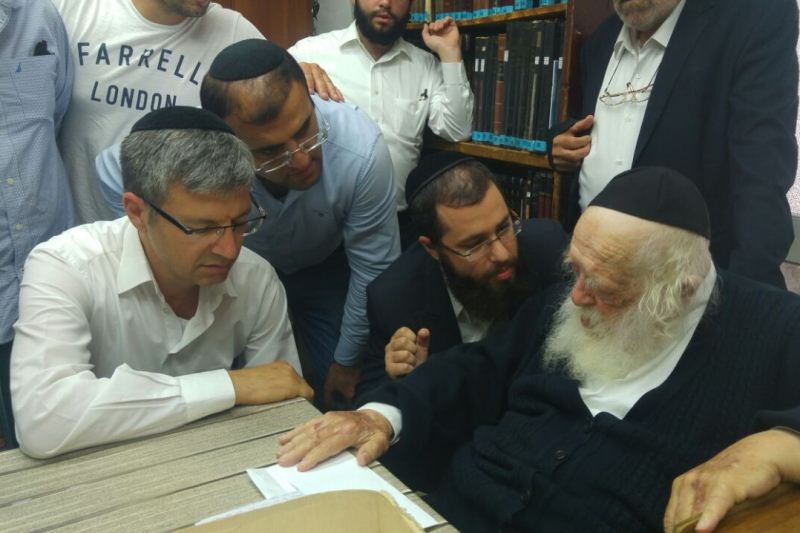 Ramle Candidate For Mayor Visits Hagaon R' Chaim Kanievsky